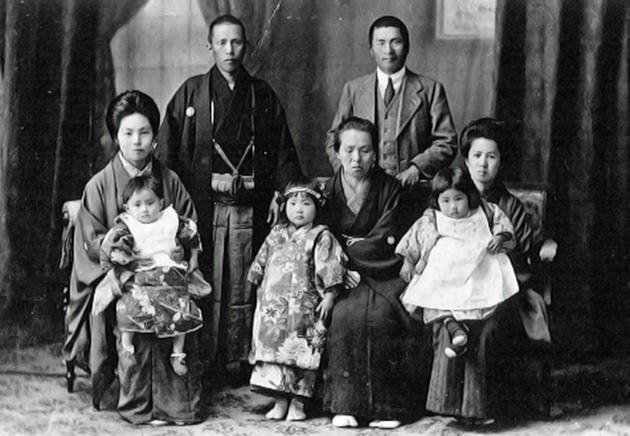 Família de imigrantes japoneses