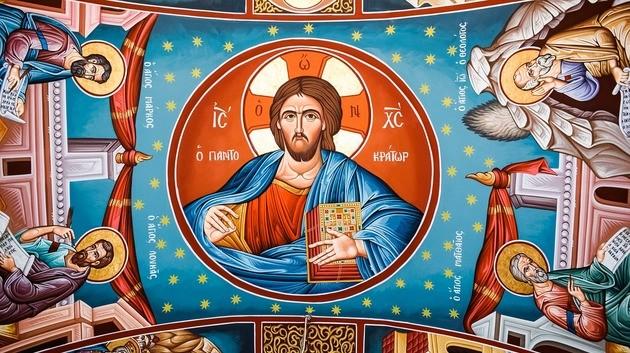 Evangelistas e Jesus