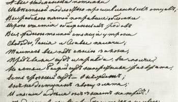 Poema, poesia e soneto